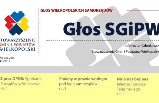 Nowy numer Głosu SGiPW