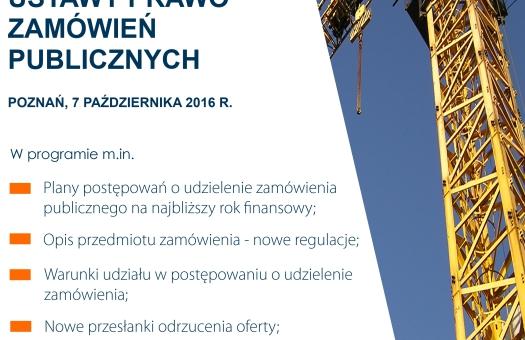 SEMINARIUM: Nowelizacja ustawy Prawo zamówień publicznych
