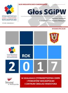 glos 2017